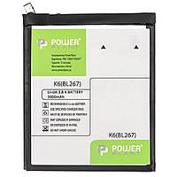 Аккумуляторная батарея PowerPlant Lenovo K6 (BL267) 3000mAh (SM130221)