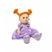 Мягкая музыкальная игрушка Lava Кукла Майя в сиреневом платье 28 см