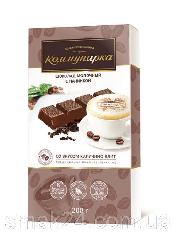 Белорусский молочный  шоколад  со вкусом капучино Коммунарка 200 г Беларусь