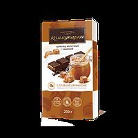 Белорусский молочный  шоколад  с карамелью и солью Коммунарка 200 г Беларусь