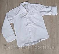 """Рубашка детская белая с длинным рукавом на мальчика 6-9 лет """"MARI"""" купить оптом в Одессе на 7 км"""