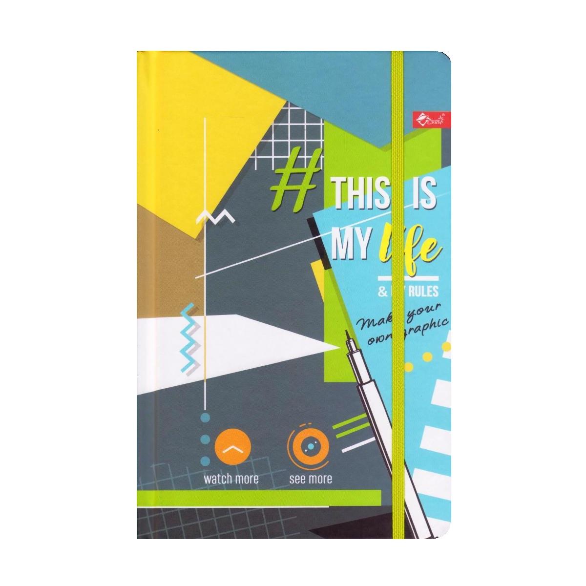 "Блокнот А5 на резинке, твёрдая обложка ""This is my life"", клетка, 64 листа, ТП-67"