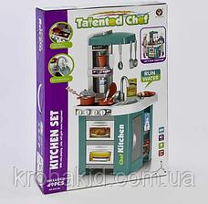 Детская кухня со светом и звуком 922-48 ( посудка, плита, продукты), 2 вида, размер 72.5-34.5-33 см, фото 3