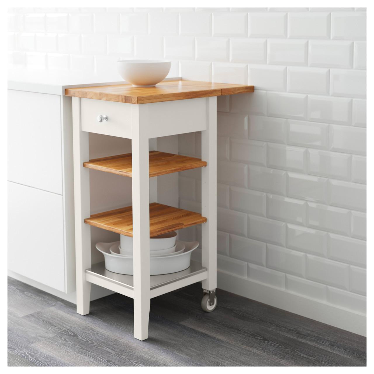 Сервировочный столик STENSTORP
