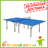 Стол для настольного тенниса GSI-sport Hobby Light Синий