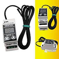 Терморегулятор цифровой МТР-2 - 16A /DIN-рейка/, фото 1