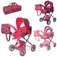 Детская коляска для кукол-пупсов розовая, красная