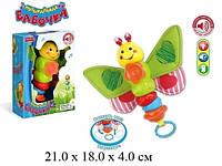 Детская музыкальная игрушка погремушка Чудо гусеница (для самых маленьких)