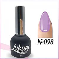 Гель лак Lukum Nails № 098, фото 1