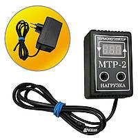 Терморегулятор цифровой МТР-2 - 16A (розетка)
