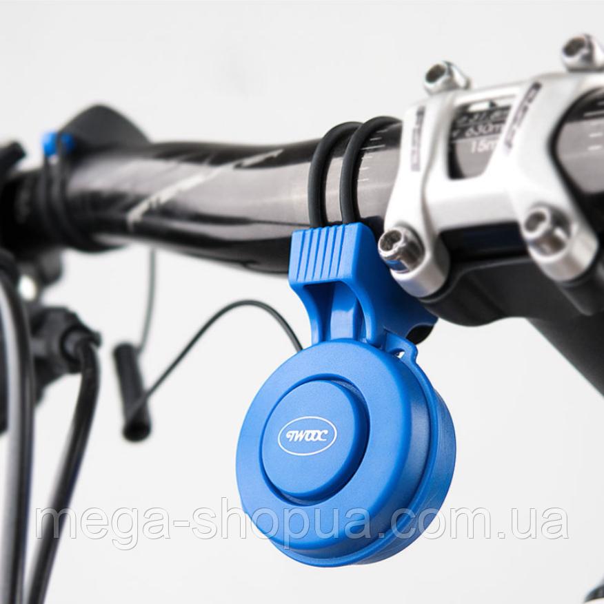 Электронный велосипедный звонок 120 Дб на литиевой батареи. Вело сигнал очень громкий Blue