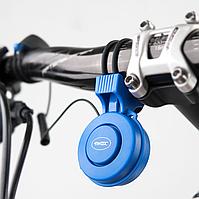 Велозвонок электронный громкий 120 Дб велосипедный звонок, сигнал, гудок, клаксон для велосипеда Синий