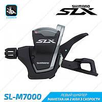 Shimano SL-M7000 SLX Манетка переключения левая на 2-3 скорости