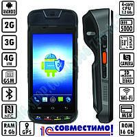 Мобильная касса Urovo i9000s SmartPOS