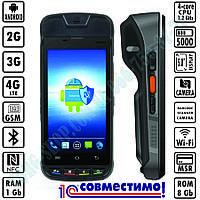 ТСД Urovo i9000s SmartPOS