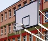 Баскетбольный щит металлический тренировочный 1200х900мм