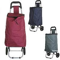 Тачка сумка с колесиками STENSON тележка 93 см (2785)