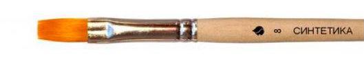 Кисть Черная Речка, Синтетика, плоская №8 короткая ручка ХУМ-С-4628