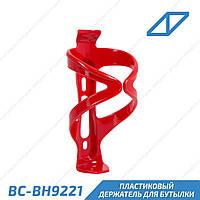 VT BC-BH9221 Держатель для бутылки на велосипед пластик красный