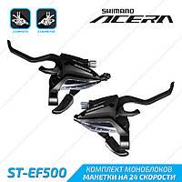 Shimano ST-EF500 Acera Переключатели моноблоки левый 3 и правый 8 скоростей