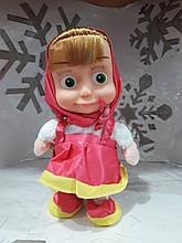 Говорящая кукла Маша - (Повторяет, Поет) 2 в 1