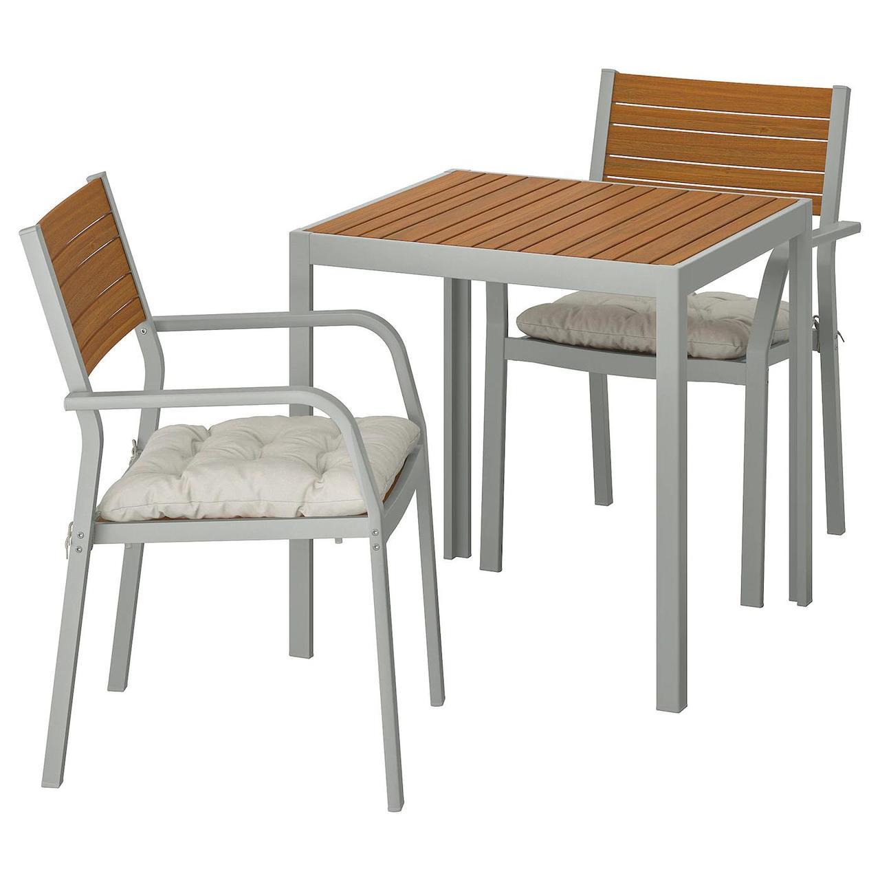 Стол и 2 кресла SJALLAND