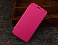Флип Чехол книжка для Lenovo P70 BOSO цвет розовый