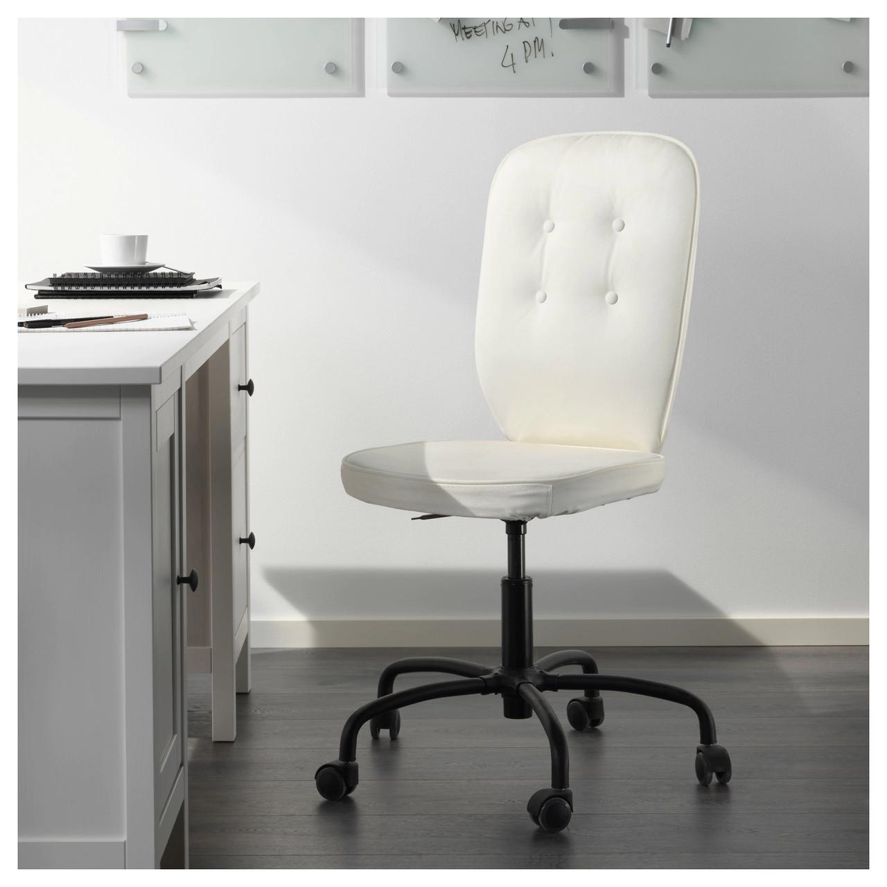 Офисное кресло LILLHOJDEN