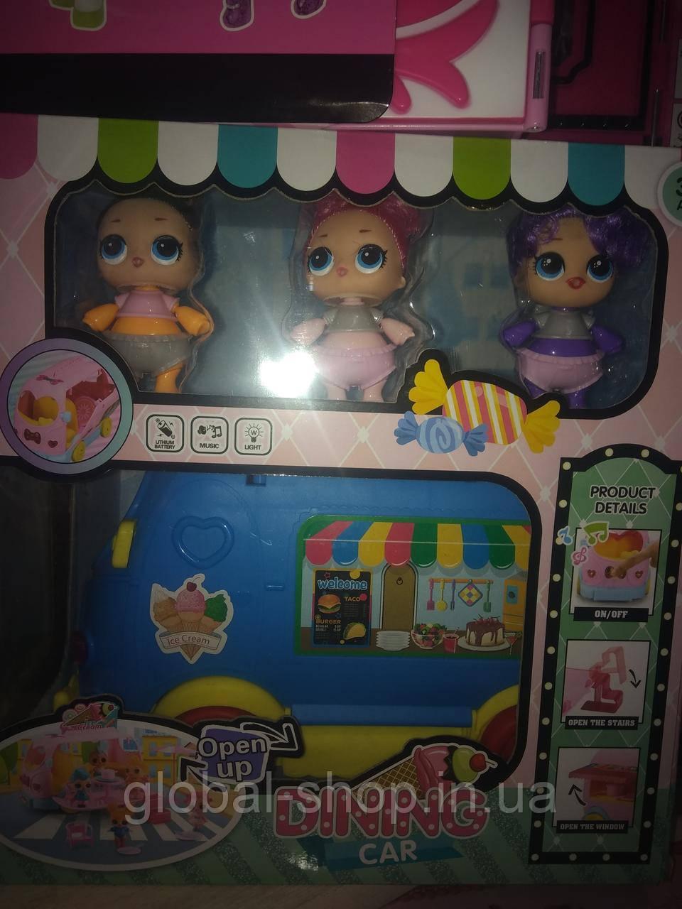 Игровой набор кукол LOL ЛОЛ Дом-кафе,автобус,пикник лол,кафе лол