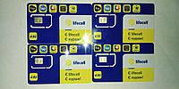 Интернет SIM-карты Lifecell стартовые пакеты Тарифы для 3G 4G LTE Лайф Лайфселл Life