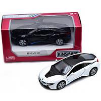 """Машина Kinsmart """"BMW I8"""" KT5379W"""