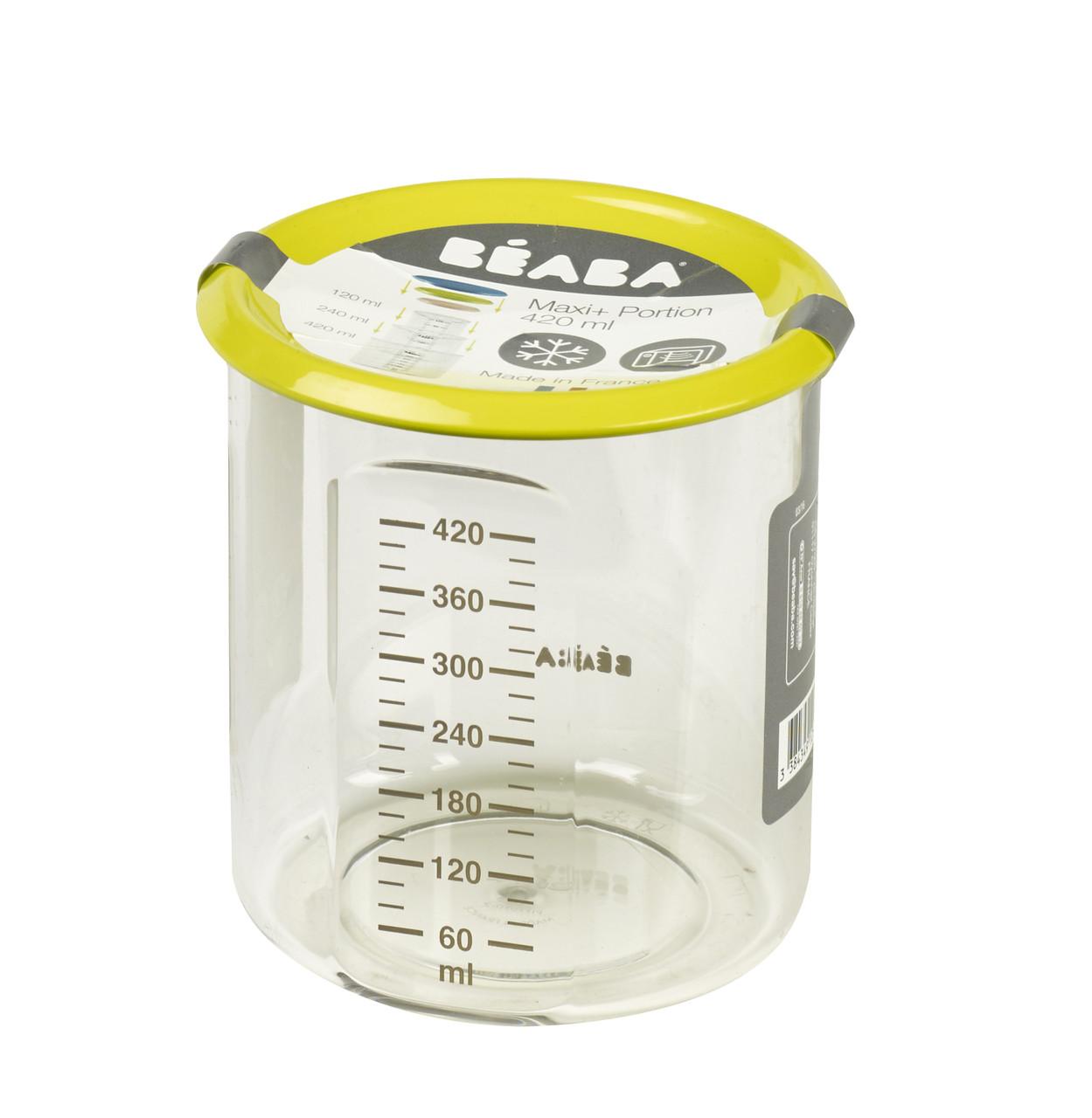 Контейнер для зберігання Beaba 420 мл neon, арт. 912542