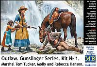 1:35 Маршал Такер, Молли и Ребека Хансон, Master Box 35203;[UA]:1:35 Маршал Такер, Молли и Ребека Хансон,