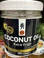 Натуральное кокосовое масло холодного отжима Extra Virgin 500 (Вьетнам), фото 1