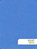 Ткань для рулонных штор Агат 0874