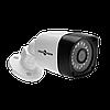 Гибридная наружная камера GreenVision GV-040-GHD-H-COS20-20 1080p