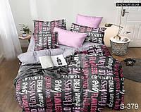 Двуспальный комплект постельного белья с компаньоном S379