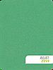 Ткань для рулонных штор Агат 2159