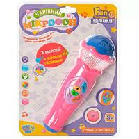 Микрофон 7043UA(Pink)