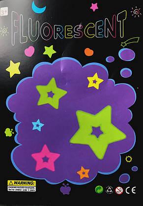 Набор флуоресцентных лун и звёзд, которые светятся в темноте,, фото 3