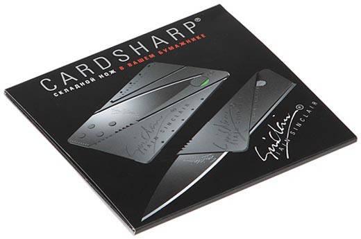 Нож-кредитка Cardsharp упакованный в подарочную упаковку-книжечку, фото 2