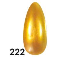 NE-6 Лак маникюрный (mini) (уп-12шт) № 222