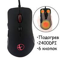 USB игровая мышь с подогревом, 2400DPI мышка эргономичная тихая