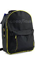 """Молодіжний рюкзак """"Goodyear 3315"""""""
