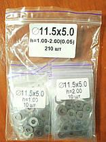 Регулировочная шайба дизельной форсунки 11,5 * 5,0 мм КамАЗ, Bosch, фото 3