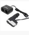 Разветвитель 0097 WF двойник с проводом, с USB