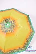 Зонт пляжный диаметр 180см (спица ромашка) 11