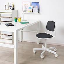 Детское компьютерное кресло ORFJALL
