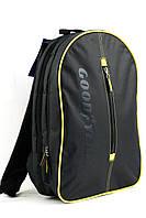 """Молодіжний рюкзак """"Goodyear 3113"""""""