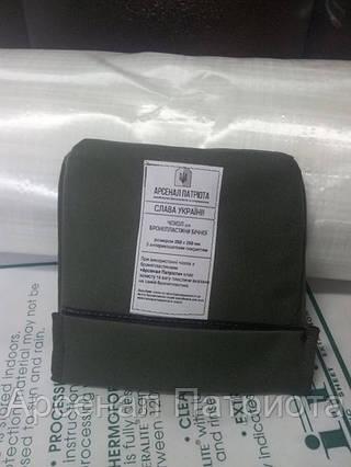 Боковая бронепластина облегченная, 4 класс, 1 кг, 150х150 мм